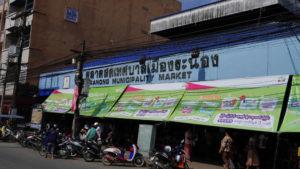 Ranong Municipality Market